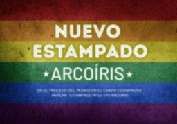 ARCOÍRIS.jpg